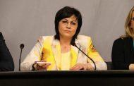 БСП иска стенограма от разговорите във Варна с Ердоган