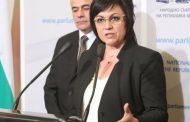БСП стартира подписката срещу сделката с ЧЕЗ
