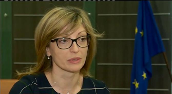 Екатерина Захариева: Дипломация се прави на масата за преговори, това се случи във Варна
