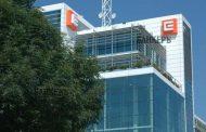 Народът чака със затаен дъх новините от ЧЕЗ за сделката с Гинка