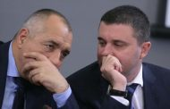 Надзирарели по затворите поканиха Борисов и Горанов на протест