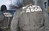 КРУТИ МЕРКИ: ГДБОП удари страница във Фейсбук!