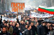 Сложиха България заедно с Палестина и Сиера Леоне за най-нещастен народ