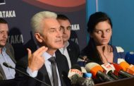 Сидеров с горещ коментар за срещата на Борисов с Гинка Върбакова