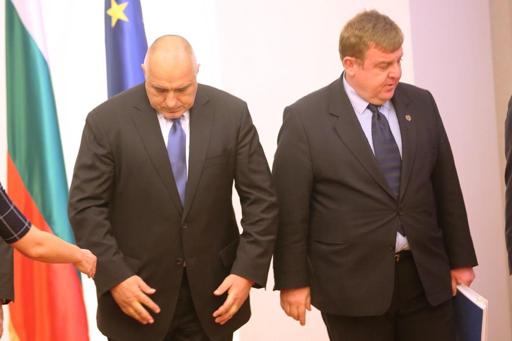 Алиансът отцепи Каракачанов и Борисов