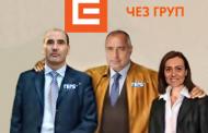 СРАМ! Анкетата комисия за ЧЕЗ хвана в лъжа Борисов и управляващите