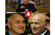 """Професор Юлиан Вучков: директен, както винаги! Закопа Бойко Борисов и неговата """"сделка"""" за продажбата на ЧЕЗ!"""
