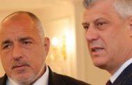 Борисов, превъзбуден в Прищина!