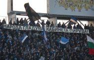 Холандецът към Караянчева: Не сте безделници, а просто цървули!