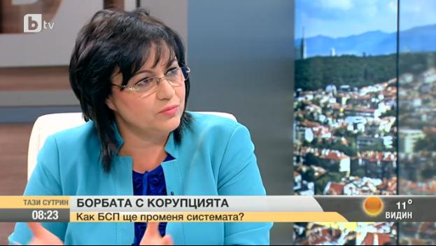 Лидерът на БСП Корнелия Нинова РАЗМАЗА Цветан Цветанов
