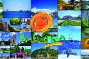 1.6 млн. лв. за Реклама на България в чужбина