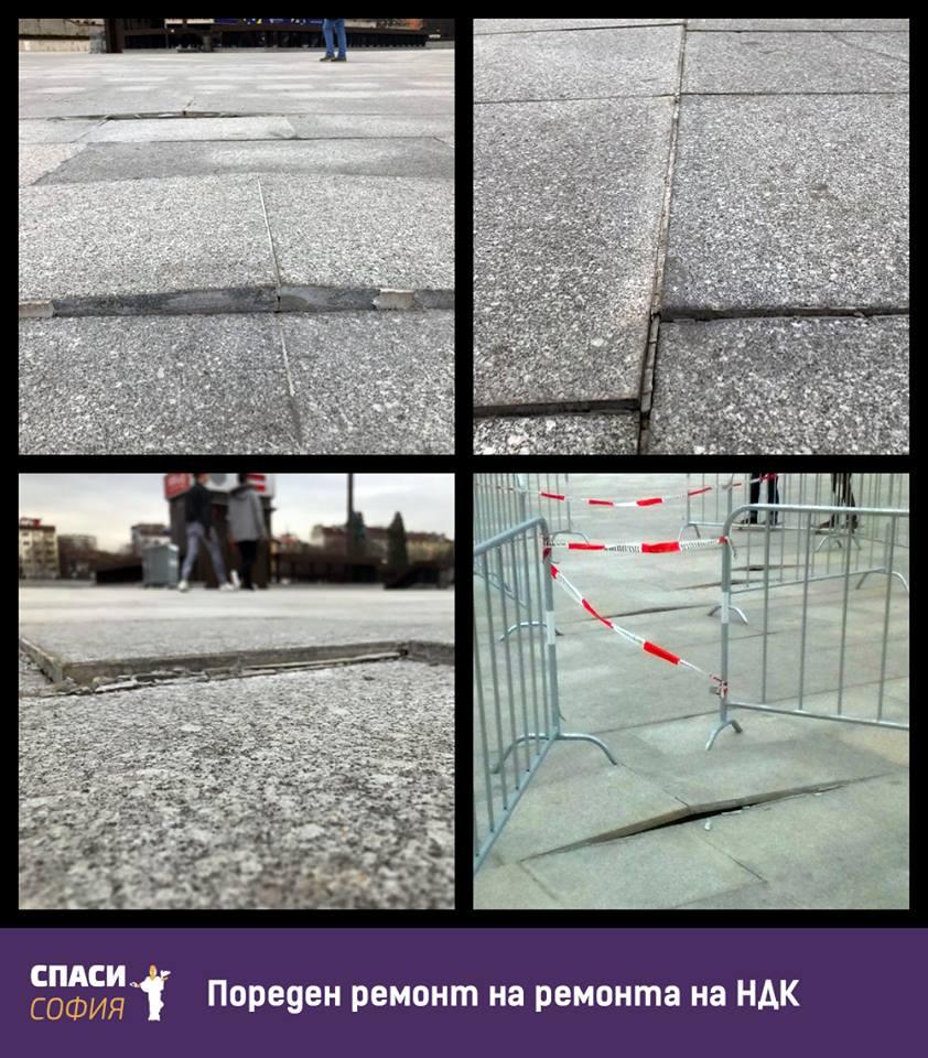 АЛАРМА! Въпреки дадените милиони, само месеци след завършването на строителните дейности, пак има дефекти!