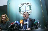 САЩ искат задържане и екстрадиция на още четирима българи