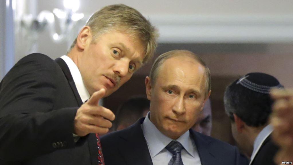 Кремъл: Искаме диалог със САЩ въпреки щетите, които понесоха двустранните ни отношения ПО ТЯХНА ВИНА