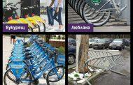 След повече от 3 години напъни, идеята на Столичната община най-накрая да въведе система за велосипеди под наем се провали