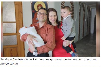 АЛАРМА! Семейството на тежко онкоболна българка търси подкрепа, за да я прибере в България