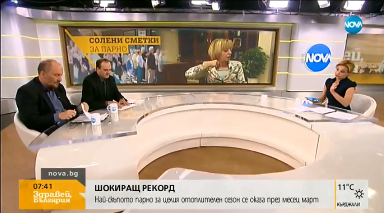 """Мая Манолова: Високите сметки за март кредитират безлихвено """"Топлофикация София""""!"""