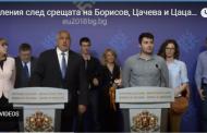 Борисов, Цачева и Цацаров се срещнаха с петимата българи, за които САЩ искат екстрадиция