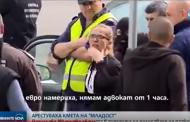 СКАНДАЛНО! Служителка на МВР запушва устата на арестуваната кметица Десислава Иванчева (ВИДЕО)