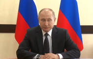 Рейтингът на Путин пада сред руснаците