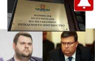 """АЛАРМА! Зловещ пост във фейсбук! Илиян Василев: Хора, които работят в медии, които критикуват Цацаров и Пеевски, ми казват че са ги предупредили да очакват """"визита"""" от КОНПИ. Това са сериозни хора, изключено е да лъжат"""
