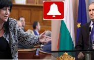 Караянчева пак не разбрала!!!