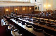 АЛАРМА! Червен картон за депутатите! Ще има ли наказани? 170 неизвинени отсъствия в парламента