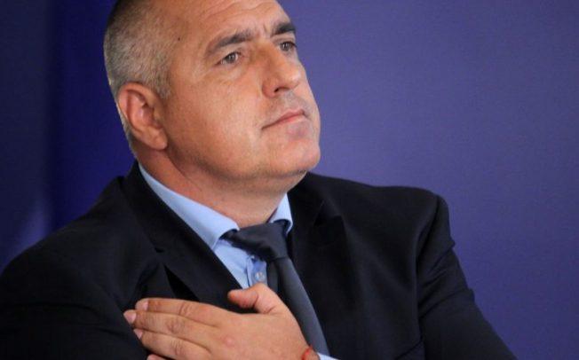 Бойко Борисов: Зададох и аз въпрос като вас