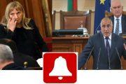 """Елена Йончева злорадства: """"Правителството на Борисов 3 е в разпад."""""""