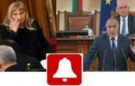 Активно мероприятие на Борисов с опит за дискредитиране на Елена Йончева и приземяване на Боил Банов?!