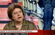 """Татяна Дончева рязка, както винаги! """"АЕЦ """"Белене"""" в понеделник е гьол, в сряда – обратното!"""""""
