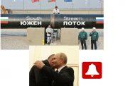 """Путин подчерта, че сме изгубили много с """"Южен поток"""". Борисов бяга от темата."""
