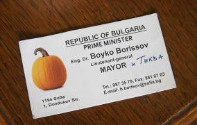 Премиерът Бойко Борисов го е страх народът да не го замеря с храна. Най – евтини са развалени домати от пазара.