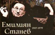 Интелектуалци на бунт! Махат и Емилиян Станев от учебниците!