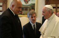 Папата към Борисов: Много сте твърдоглав!