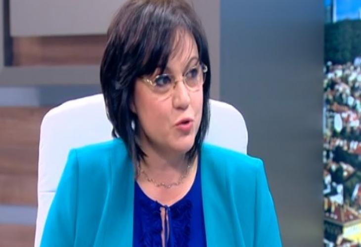 Нинова: Няма резултат от срещата на върха, Борисов дори не ги нахрани с палмово масло