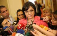 Корнелия Нинова: Посещението на Борисов в Русия – много условности, много неизвестни, никаква яснота
