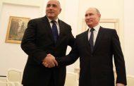 КАКЪВ е неотложният ангажимент на Борисов, който провокира неспазване протокола и гостоприемството на Путин от българска страна??!?