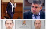 Пълна лудост! Цецка Цачева вместо да си подаде оставката, прави временно отстраняване на шеф на затвор