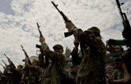 България е за военно положение.