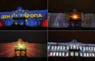 Светлинен спектакъл в София за Деня на Европа