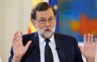 Испанският премиер Рахой отказа на Борисов да участва на среща за Западните Балкани.
