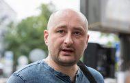 """""""Убитият"""" руски журналист се оказа жив, Киев инсценирал убийството (СНИМКИ)"""