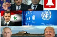 АЛАРМА! Вкарват България в международния списък на терористични държави