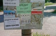 Над 30% от българите не успяват да плащат битовите си сметки навреме