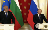 """"""" Какво, Путин да му се хвърли на врата ли? Явно това е привилегия само на Борисов! """""""