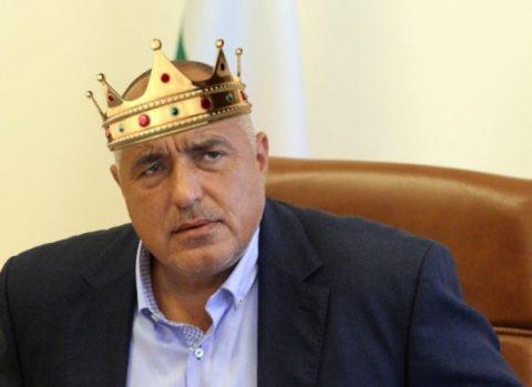 Милиони, гласувани от Министерски съвет за главата на Борисов, преди срещата му с папата.