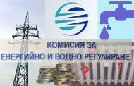 Пак вдигат цената на ток, парно и вода. Държавата да компенсира разликите!