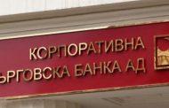 Адвокатите на подсъдимите за КТБ поискаха да се прочете обвинителният акт от 5 000 страници