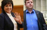 """Опит за лобиране на Каракачанов бе отхвърлен от Корнелия Нинова: """"Това правителство е вредно, трябва да си ходи!"""""""
